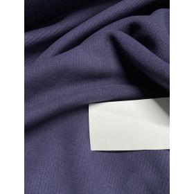 Шерсть тёмно-фиолетовая
