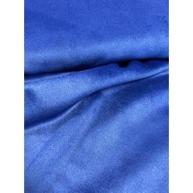 Sinine vill kašmiiriga